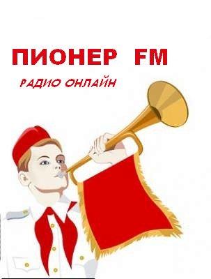 Слушать музыку 00 х