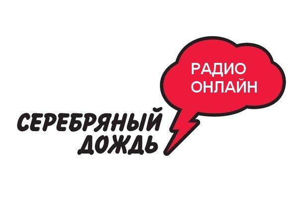 плейлист хит фм радио: